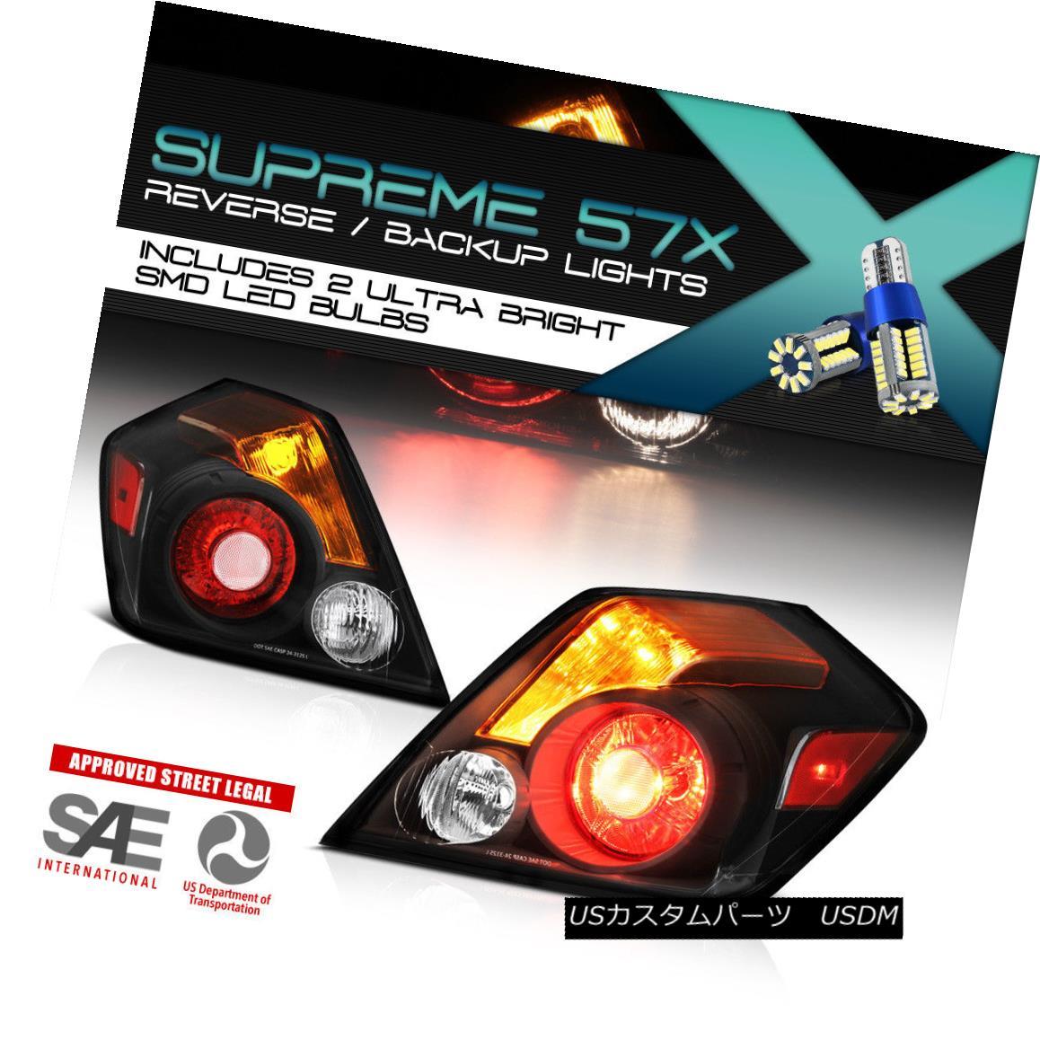 テールライト 360 Degree SMD Backup For Nissan Altima 4D Sedan SE-R 07-09 Taillight Right Left 日産アルティマ4DセダンSE-Rのための360度SMDバックアップ07-09ティアライト右左