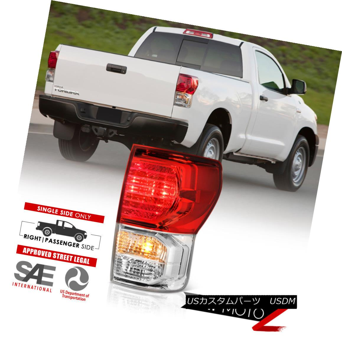 テールライト [RIGHT PASSENGER SIDE] 2010-2013 Toyota Tundra Rear Brake Tail Lights Lamps Set [Right PASSENGER SIDE] 2010-2013 Toyota Tundraリアブレーキテールライトランプセット