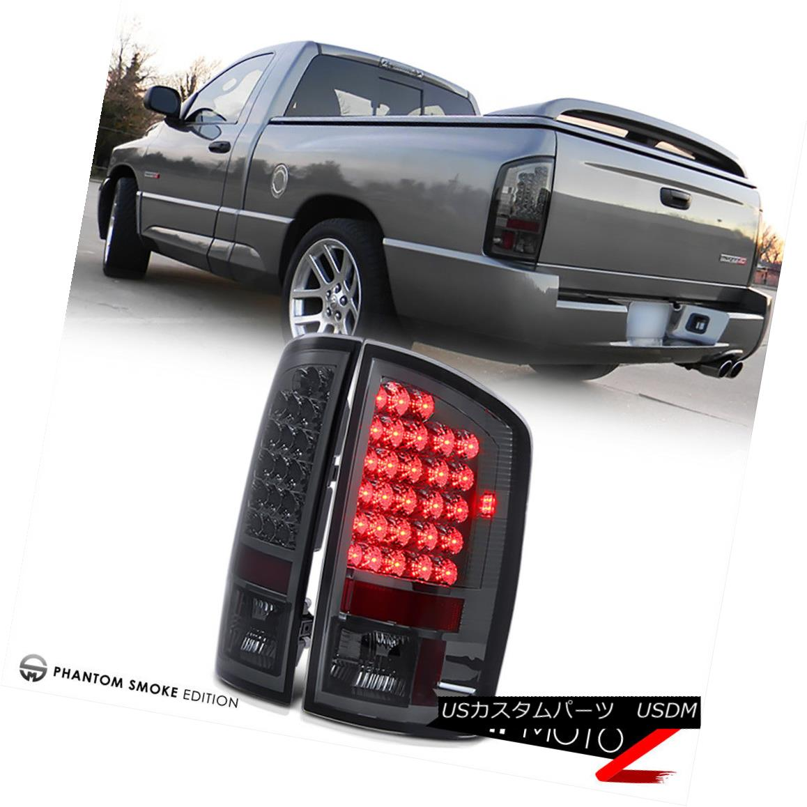 テールライト [VIPMOTOZ TOP PICK] Dodge Ram 2002-2006 Smoke LED Tail Light Brake Parking Lamps [VIPMOTOZ TOP PICK]ダッジ・ラム2002-2006スモークLEDテール・ライト・ブレーキ・パーキング・ランプ