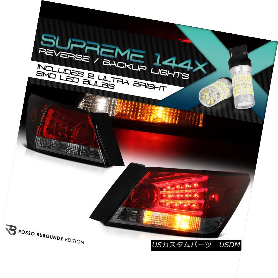 テールライト !Full SMD Backup! Honda 2008-2012 Accord Sedan CP LED {SMOKING RED} Tail Light !フルSMDバックアップ! ホンダ2008-2012アコードセダンCP LED {喫煙赤}テールライト