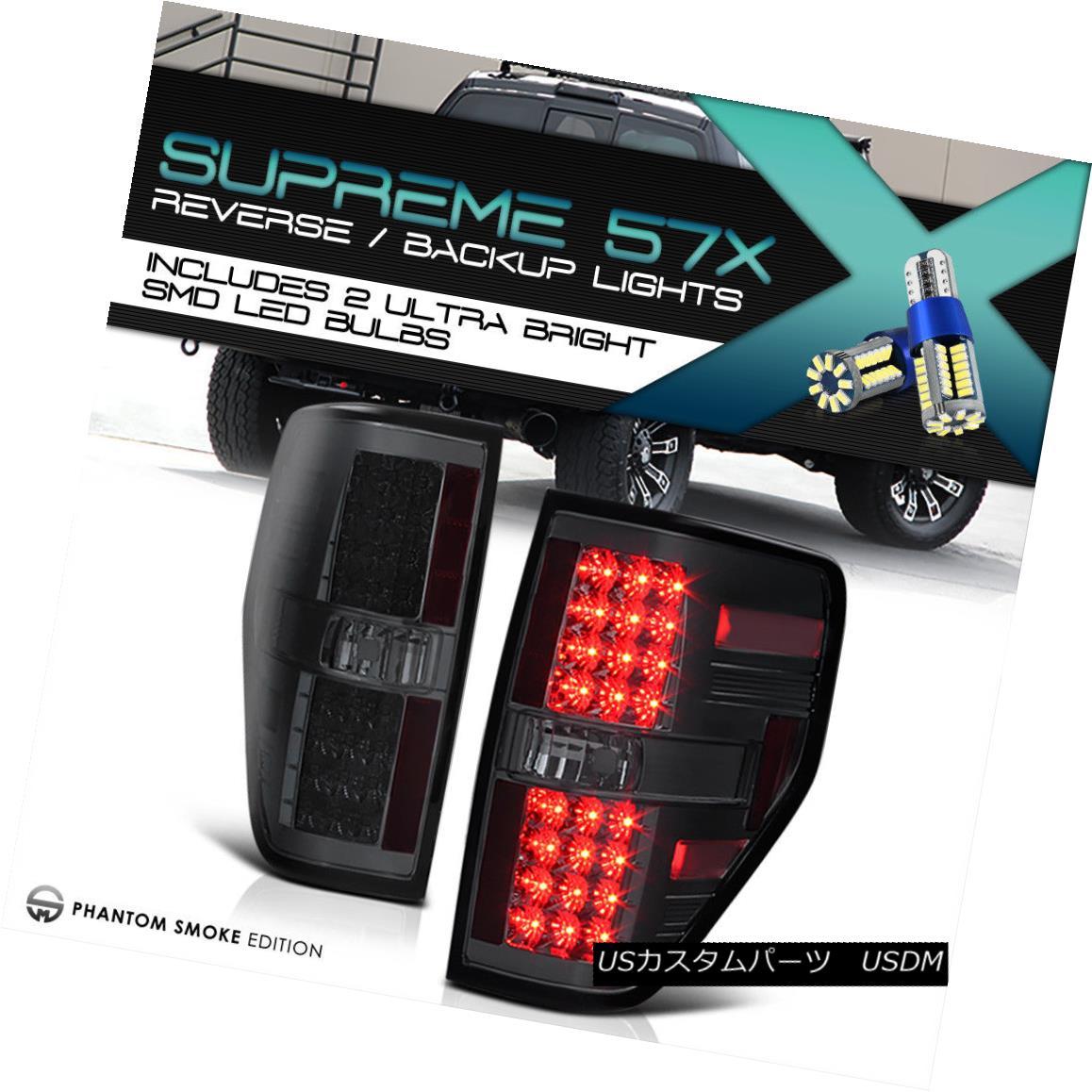 テールライト [360 Degree SMD Backup] 2009-2014 FORD F150 REAR LED SMD BRAKE TAIL LIGHTS SET [360度SMDバックアップ] 2009-2014フォードF150リアLED SMDブレーキテールライトセット