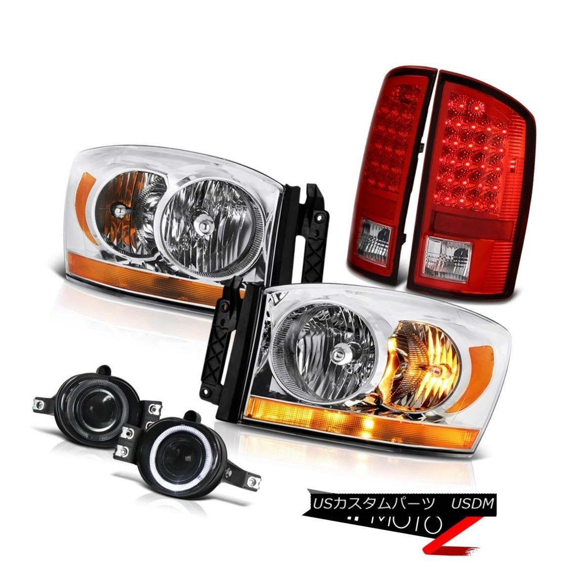 テールライト 2007-2008 Dodge Ram 1500 4.7L Headlights Smoked Foglamps Bloody Red Taillights 2007-2008ダッジラム1500 4.7Lヘッドライトスモークフォグランプブラッディレッドテールライト