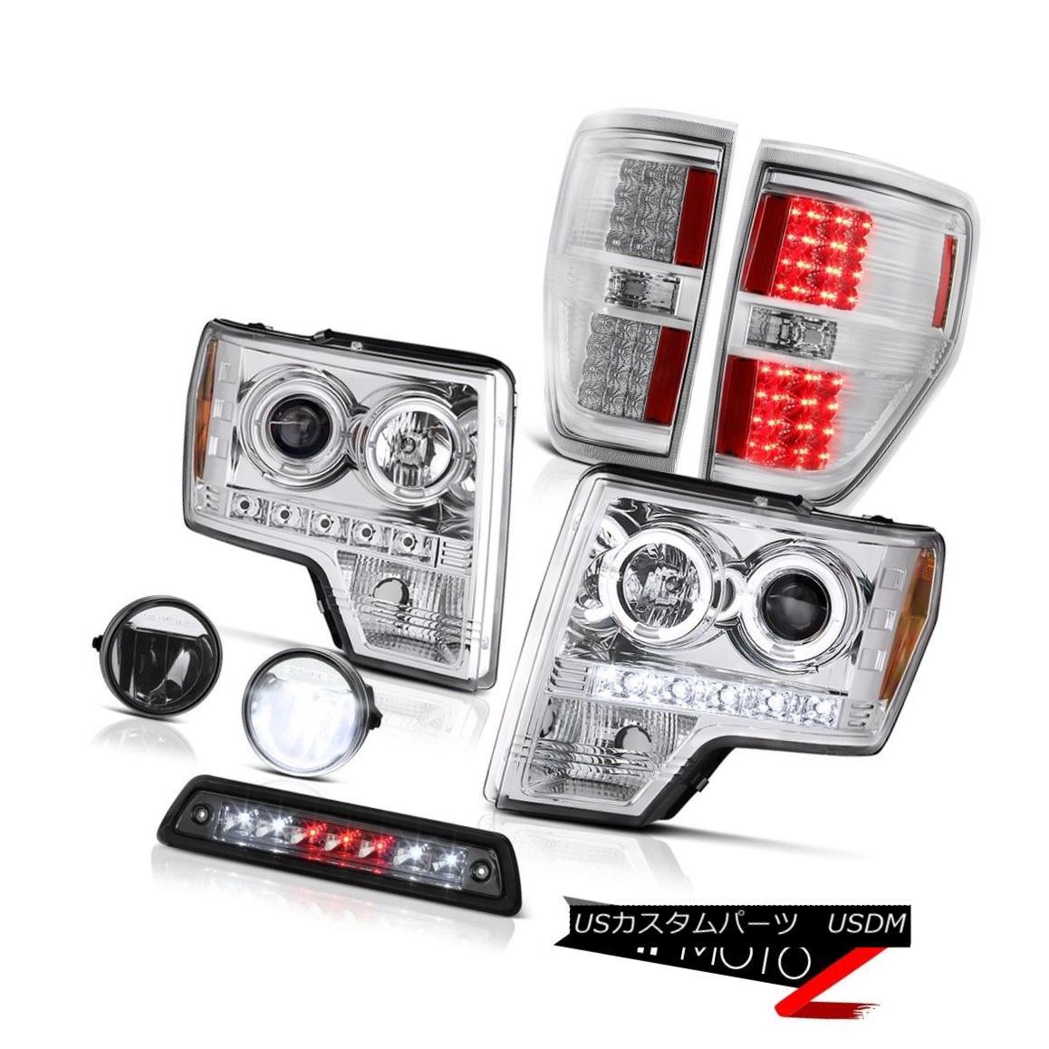 テールライト 2009-2014 F150 XLT Titanium smoke third brake lamp fog lights tail Headlamps DRL 2009?2014年F150 XLTチタン煙第3ブレーキランプフォグライトテールヘッドランプDRL