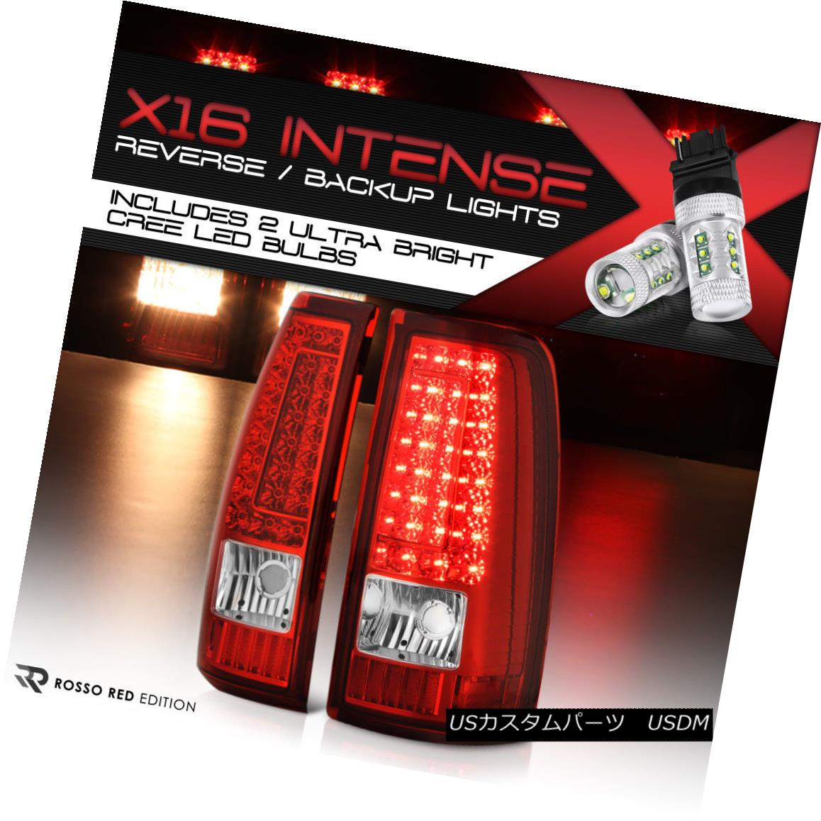 テールライト CREE LED REVERSE [FACTORY RED] 2003-2006 Chevy Silverado LEFT RIGHT Tail Lamps CREE LED REVERSE [FACTORY RED] 2003-2006 Chevy Silverado LEFT RIGHTテールランプ