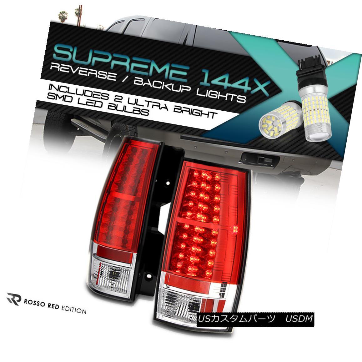 テールライト [360 DEGREE SMD BACKUP] 2007-2014 Chevy Suburban Tahoe GMC Red LED Taillamps Set [360°SMD BACKUP] 2007-2014シボレー郊外Tahoe GMCレッドLEDタイルランプセット