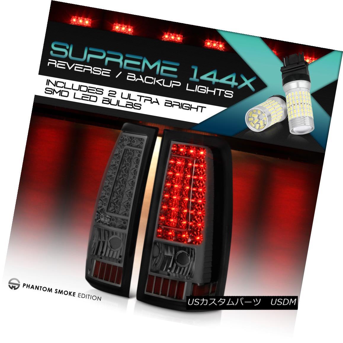 車用品 バイク用品 >> パーツ ライト ランプ テールライト スーパーセール期間限定 360 Degree SMD Reverse 新生活