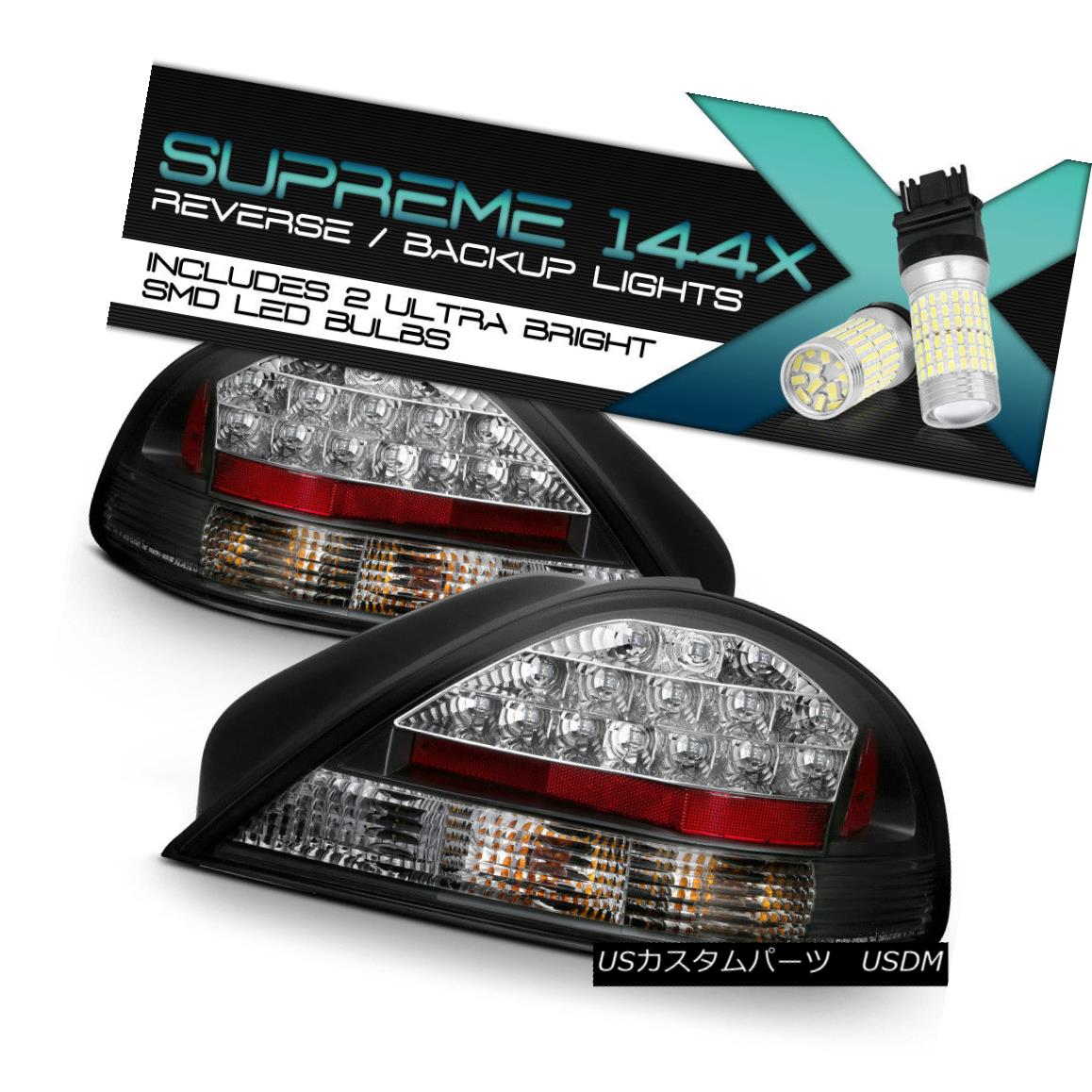 テールライト !360 DEGREE SMD REVERSE! LED Taillight 1999-2005 Pontiac Grand Am SE1/GT/SE2/GT1 360°SMD逆転! LEDテールライト1999-2005ポンティアック・グランド・アムSE1 / GT / SE2 / GT1