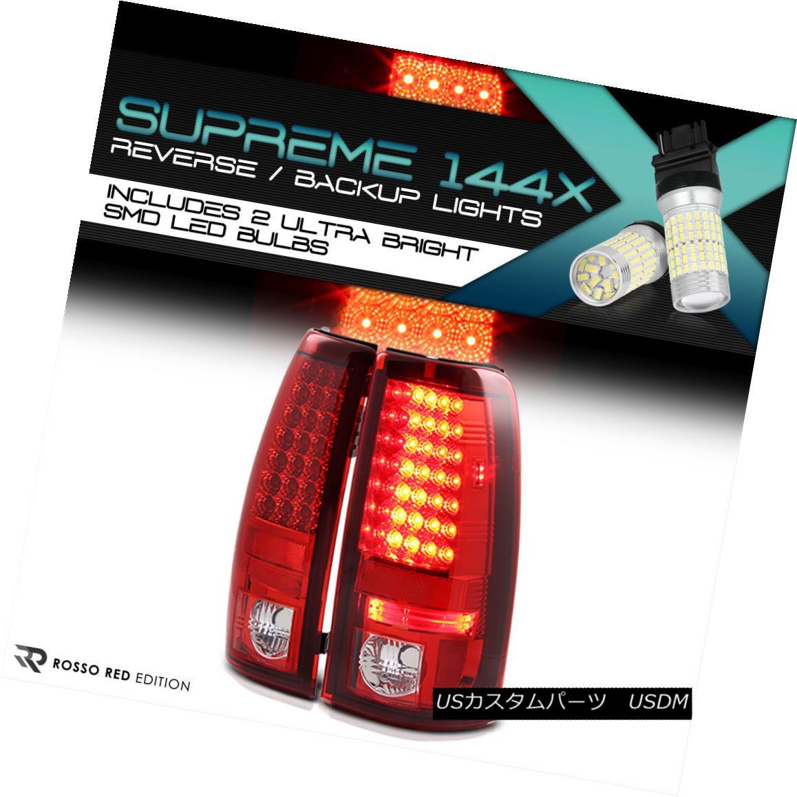 テールライト {FULL SMD REVERSE} 99-02 Chevy Silverado   1999-2006 GMC Sierra LED Tail Lights {フルSMDリバース} 99-02 Chevy Silverado   1999-2006 GMC Sierra LEDテールライト