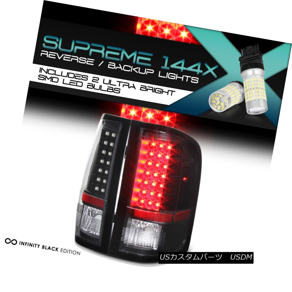テールライト [360 Degree SMD Reverse] 2007-2013 Chevy Silverado V8 1500 2500HD LED Tail Light [360度SMDリバース] 2007-2013シボレーシルバラードV8 1500 2500HD LEDテールライト