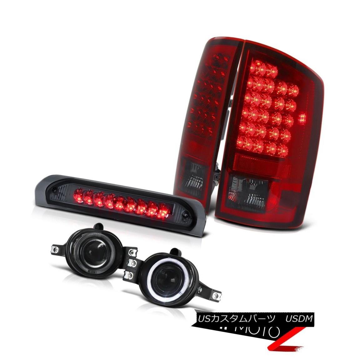 テールライト L+R SMOKEY LED Taillight+3rd Brake+Halo Projector Fog Lamp Dodge RAM 02-06 Truck L + R SMOKEY LEDテールライト+ 3rdブレーキ+ハロープロジェクターフォグランプDodge RAM 02-06トラック
