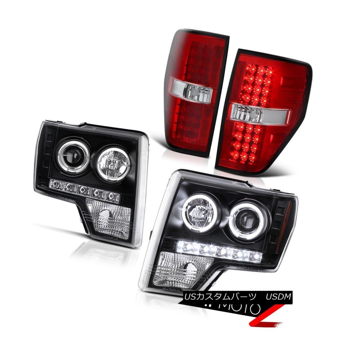 テールライト 2009-2014 Ford F150 V8 Black HaLo Projector Headlight+{BEST} LED Tail Light Lamp 2009-2014フォードF150 V8ブラックハロープロジェクターヘッドライト{BEST T} LEDテールライトランプ