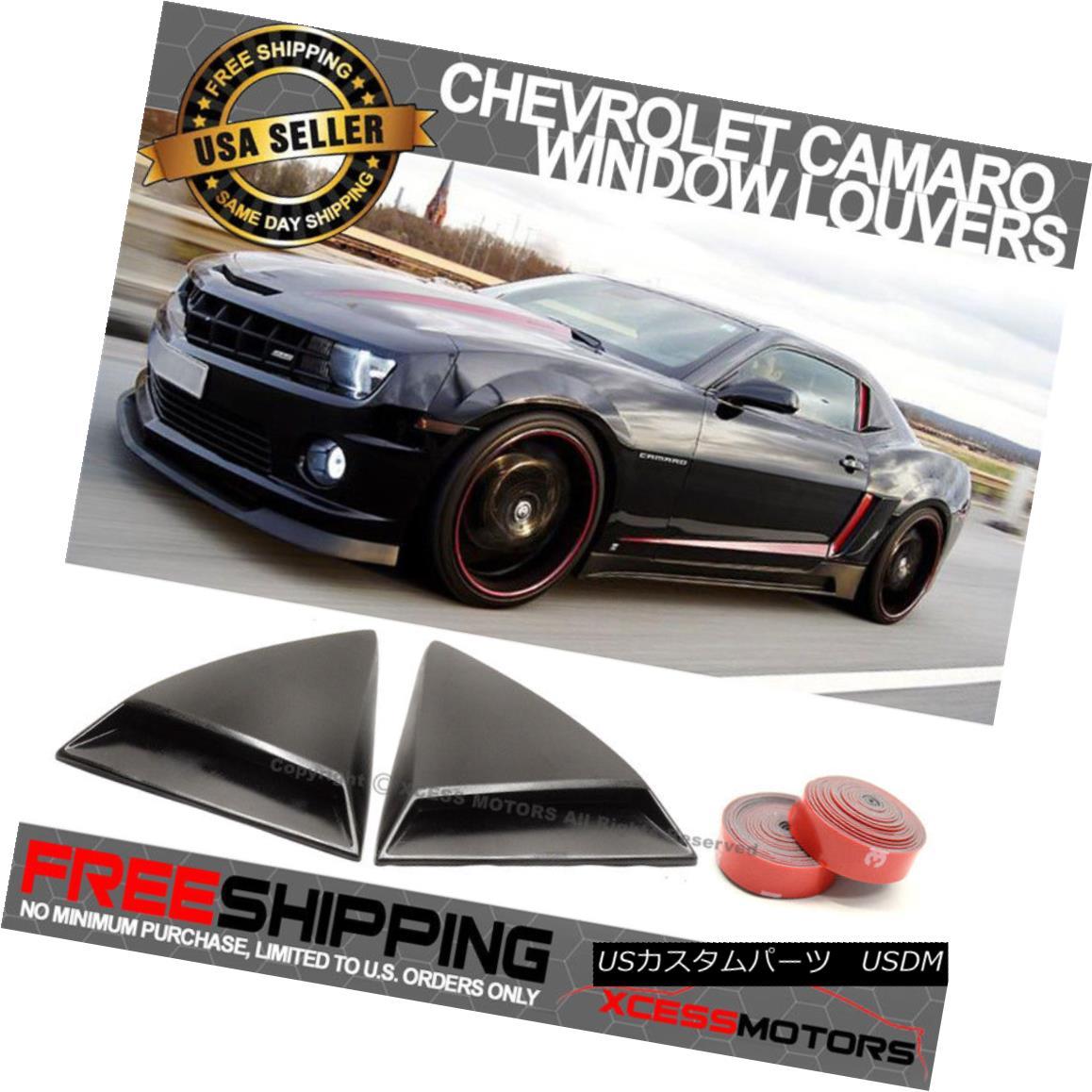 エアロパーツ Fits 10-15 Chevrolet Camaro Rear Quarter Side Window Louvers Scoops 2Pcs フィット10-15シボレーカマロリアクォーターのサイドウィンドウのルーバー2PCSをスクープ
