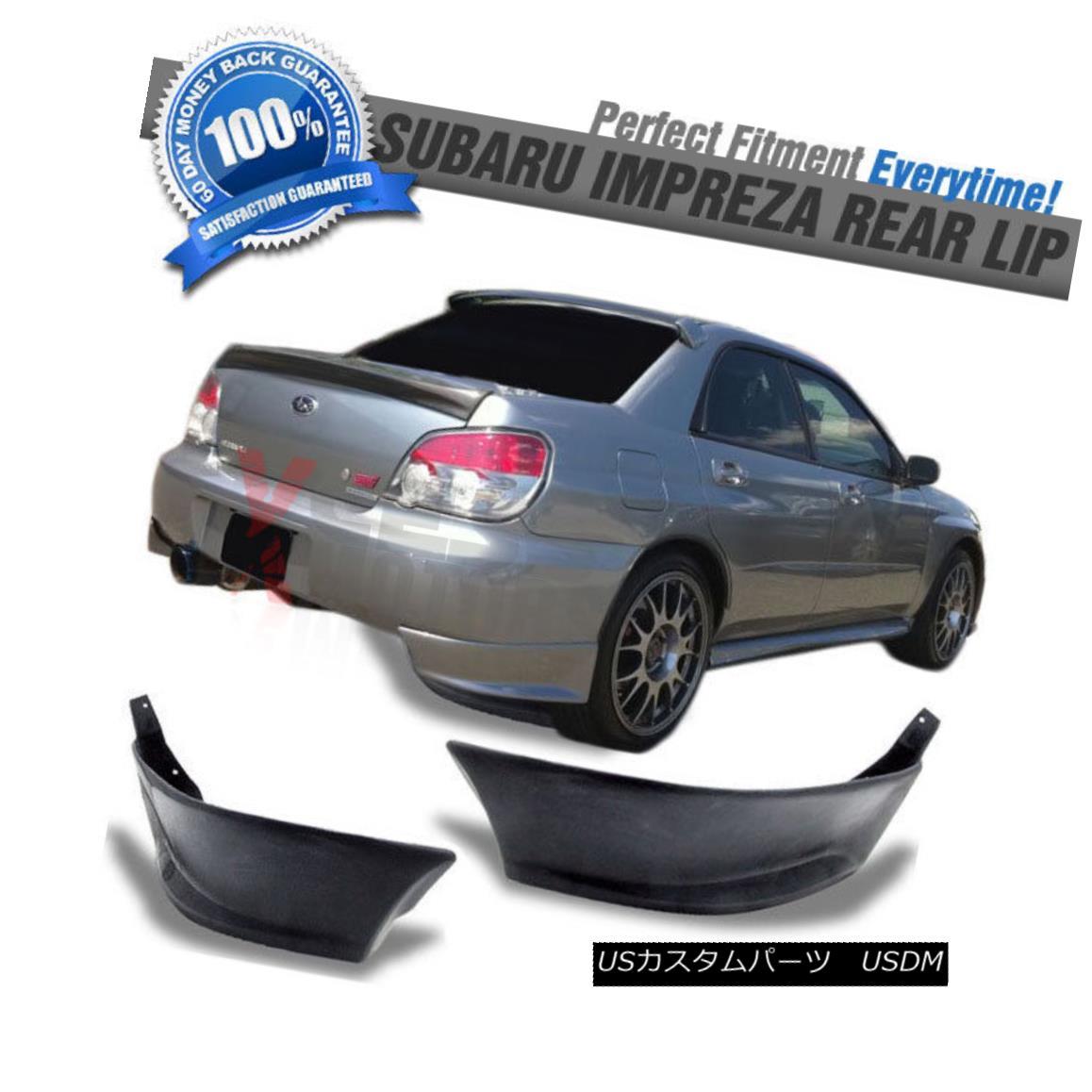 エアロパーツ For 02-07 Subaru Impreza WRX PU Rear Bumper Lip Splitter 2PCS Valance Spats 02-07スバルインプレッサWRX PUリアバンパーリップスプリッタ2PCSバランススパッツ