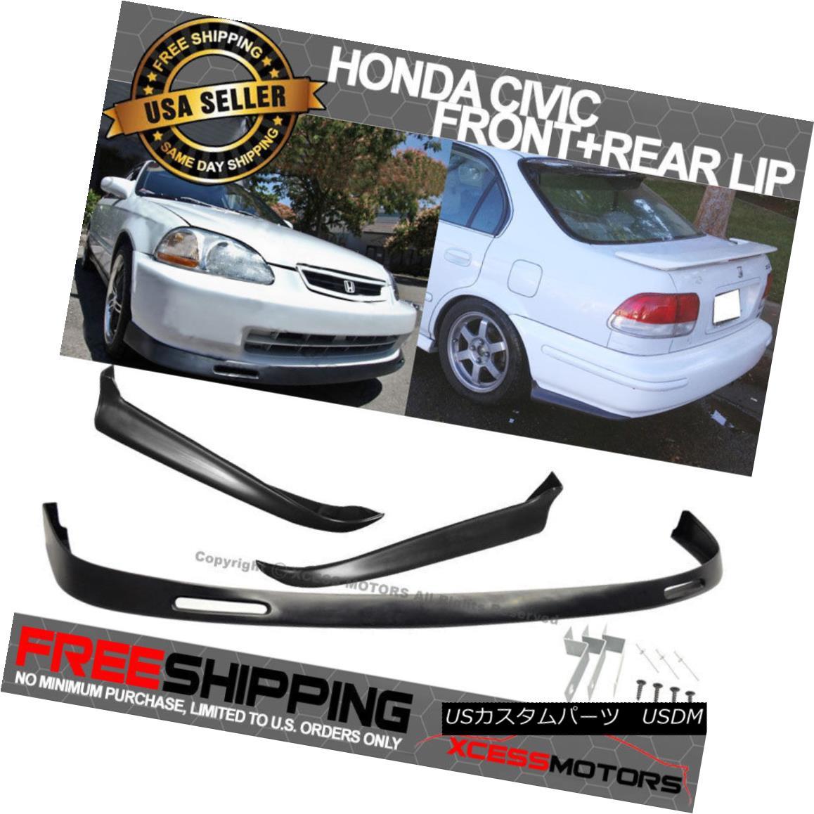 エアロパーツ Fits 96-98 Civic EK 2/4Dr BYS PU Front Bumper Lip + Valance Spats 2Pc Rear Lip フィット96-98シビックEK 2 / 4Dr BYS PUフロントバンパーリップ+ヴァランススピッツ2Pcリアリップ