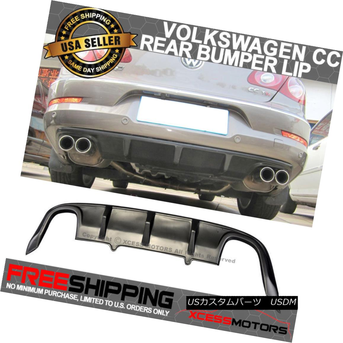 エアロパーツ Fit 08-12 VW CC PP Rear Bumper Lip Spoiler Diffuser Bodykit Polypropylene フィット08-12 VW CC PPリアバンパーリップスポイラーディフューザーボディキットポリプロピレン