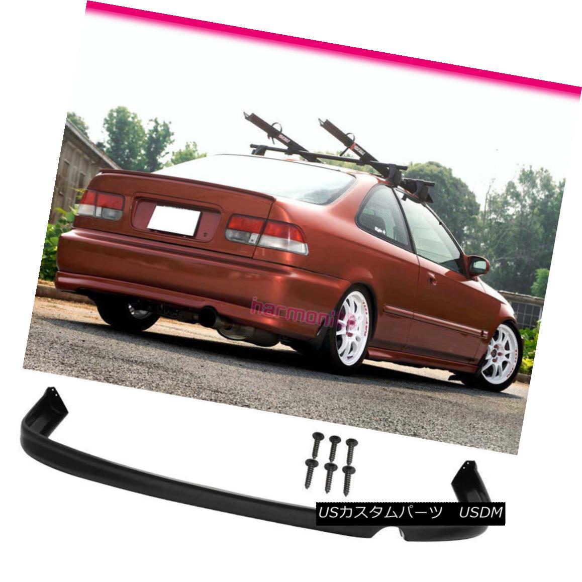 エアロパーツ Fits 92-95 Honda Civic Sedan Coupe Rear Bumper Lip Spoiler Bodykit フィット92-95ホンダシビックセダンクーペリアバンパーリップスポイラーボディキット