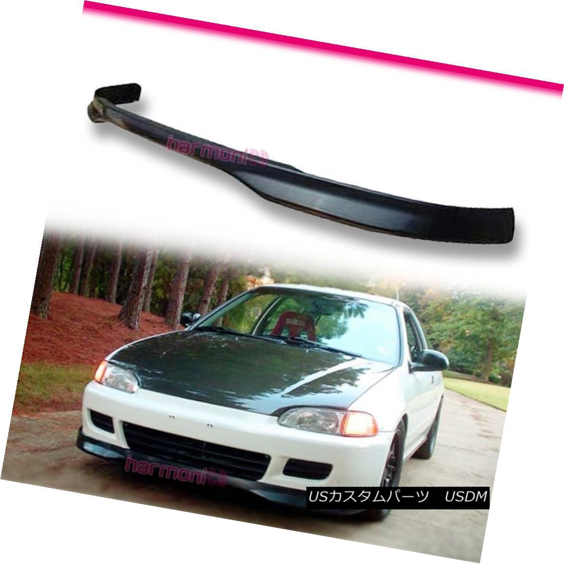 大人気の エアロパーツ Fits 92-95 Honda Civic EG Hatch Coupe TR Front Bumper Lip Spoiler 2 3 Door PU フィット92-95ホンダシビックEGハッチクーペTRフロントバンパーリップスポイラー2 3ドアPU, アイニックス オンラインショップ 9cd6213a
