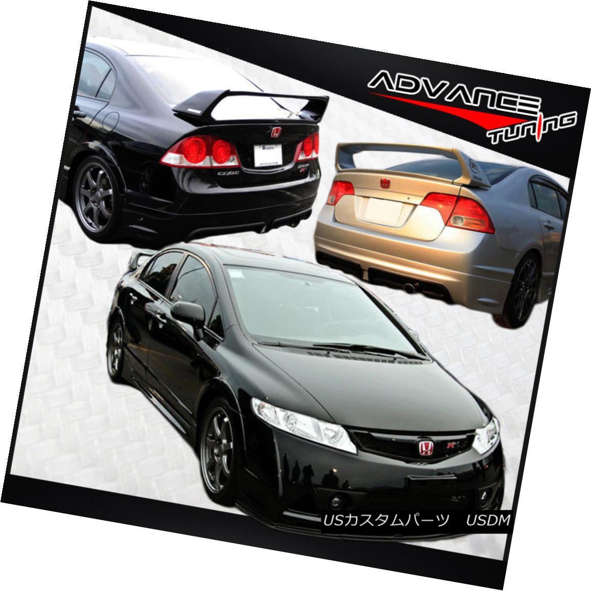 エアロパーツ Fit Honda Civic 4Dr MUG RR Bodykit Front Bumper + Rear Lip Polypropylene PP フィットホンダシビック4Dr MUG RRボディキットフロントバンパー+リアリップポリプロピレンPP