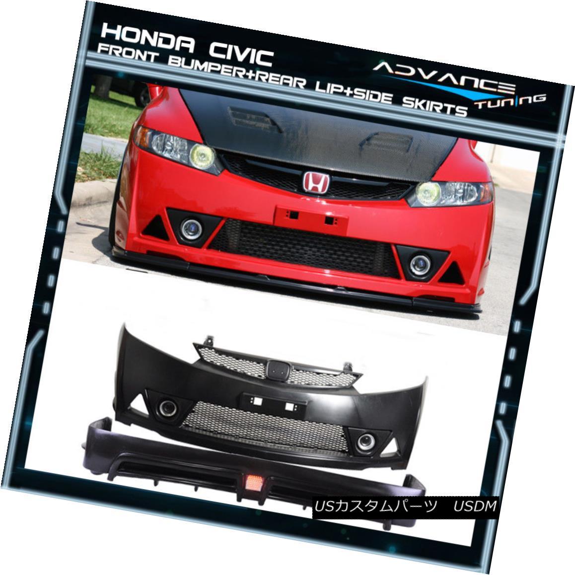 エアロパーツ Fit Honda Civic 4Dr MUG RR Bodykit Front Bumper + Rear Lip Polypropylene Hid フィット・ホンダ・シビック4Dr MUG RRボディキット・フロント・バンパー+リア・リップ・ポリプロピレン・ハイド