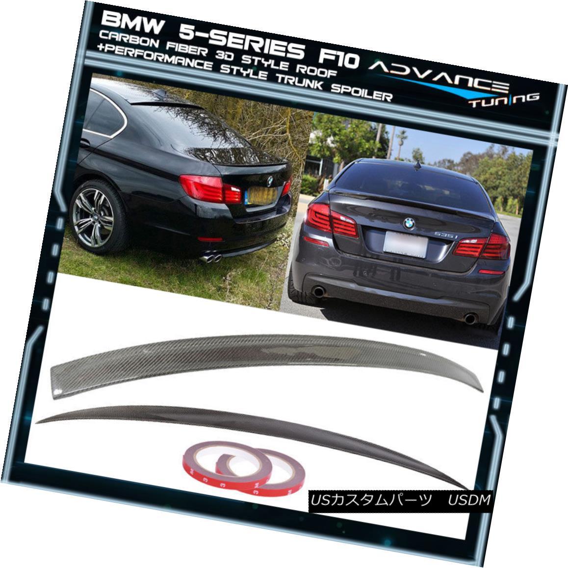 エアロパーツ 11-16 BMW F10 5-Series 4Dr 3D Type Roof Spoiler + Trunk Spoiler Carbon Fiber CF 11-16 BMW F10 5シリーズ4Dr 3Dタイプルーフスポイラー+トランクスポイラーカーボンファイバーCF