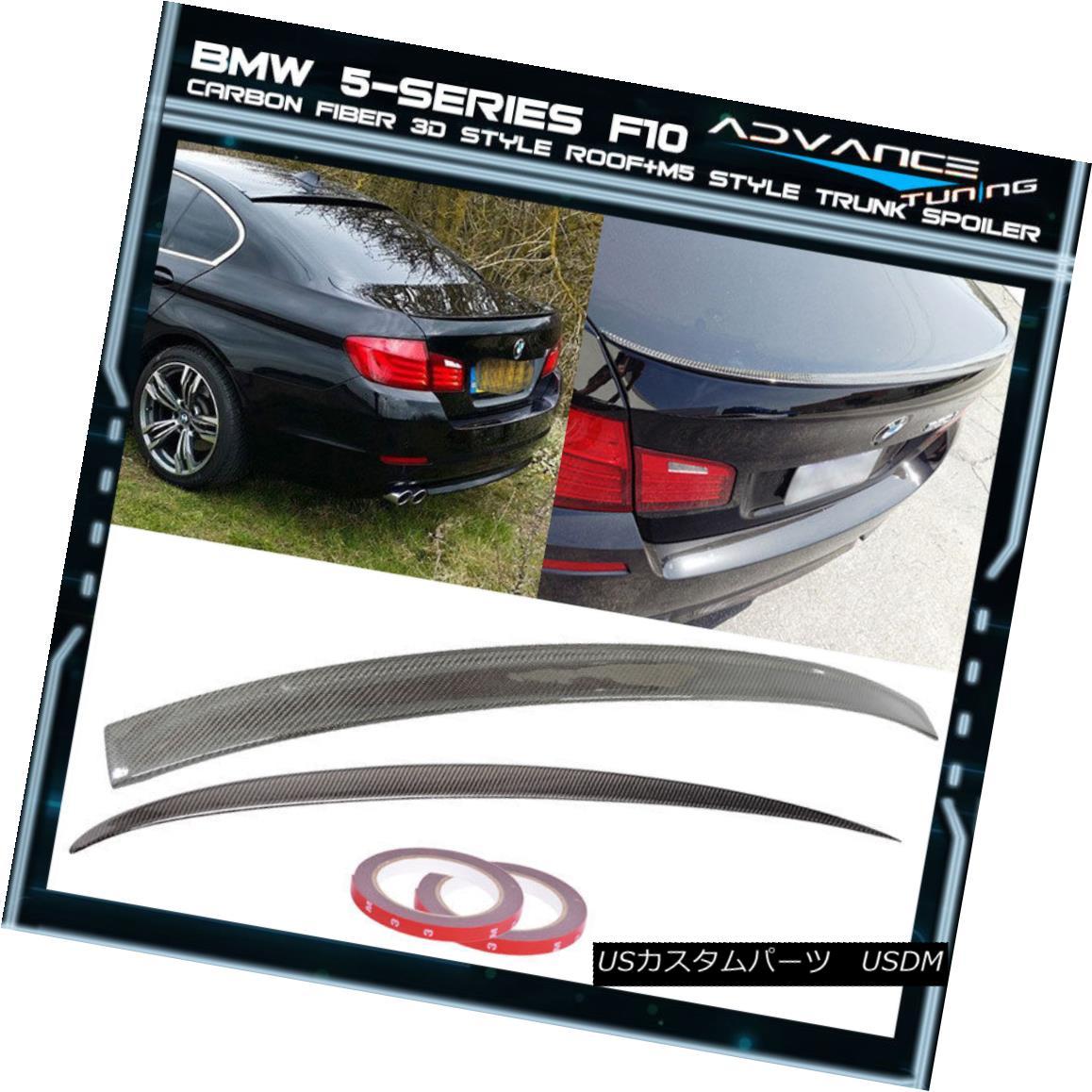 エアロパーツ 11-16 BMW F10 5-Series 4Dr Sedan CF 3D Type Roof + M5 Trunk Spoiler Wing 11-16 BMW F10 5シリーズ4DrセダンCF 3Dタイプルーフ+ M5トランク・スポイラー・ウィング