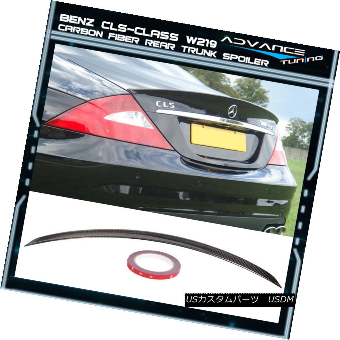 エアロパーツ 05-10 Benz ClS-Class W219 4Dr Trunk Spoiler Wing - Carbon Fiber CF 05-10ベンツClSクラスW219 4Drトランク・スポイラー・ウィング - 炭素繊維CF