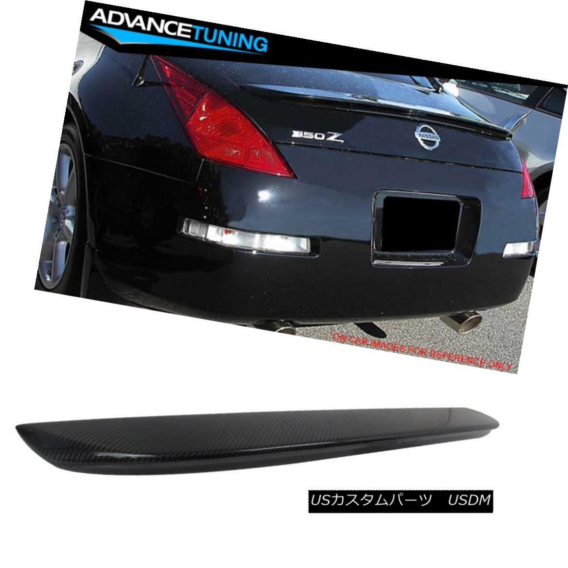エアロパーツ Fits 03-08 Nissan 350Z Z33 Coupe OE Style Carbon Fiber Rear Trunk Spoiler Wing フィット03-08日産350Z Z33クーペOEスタイルカーボンファイバーリアトランクスポイラーウィング