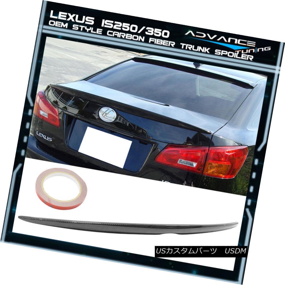 エアロパーツ Fits 06-13 Lexus IS250 350 4D OE Carbon Fiber CF Trunk Spoiler フィット06-13レクサスIS250 350 4D OE炭素繊維CFトランク・スポイラー