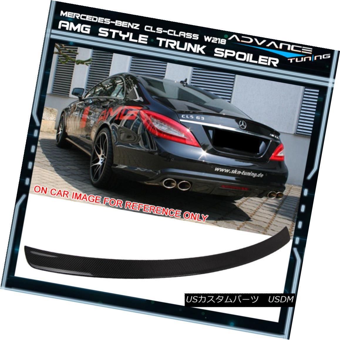 エアロパーツ 11-17 Benz CLS Class W218 AMG Style Trunk Spoiler Wing - Carbon Fiber (CF) 11-17ベンツCLSクラスW218 AMGスタイルトランク・スポイラー・ウィング - 炭素繊維(CF)
