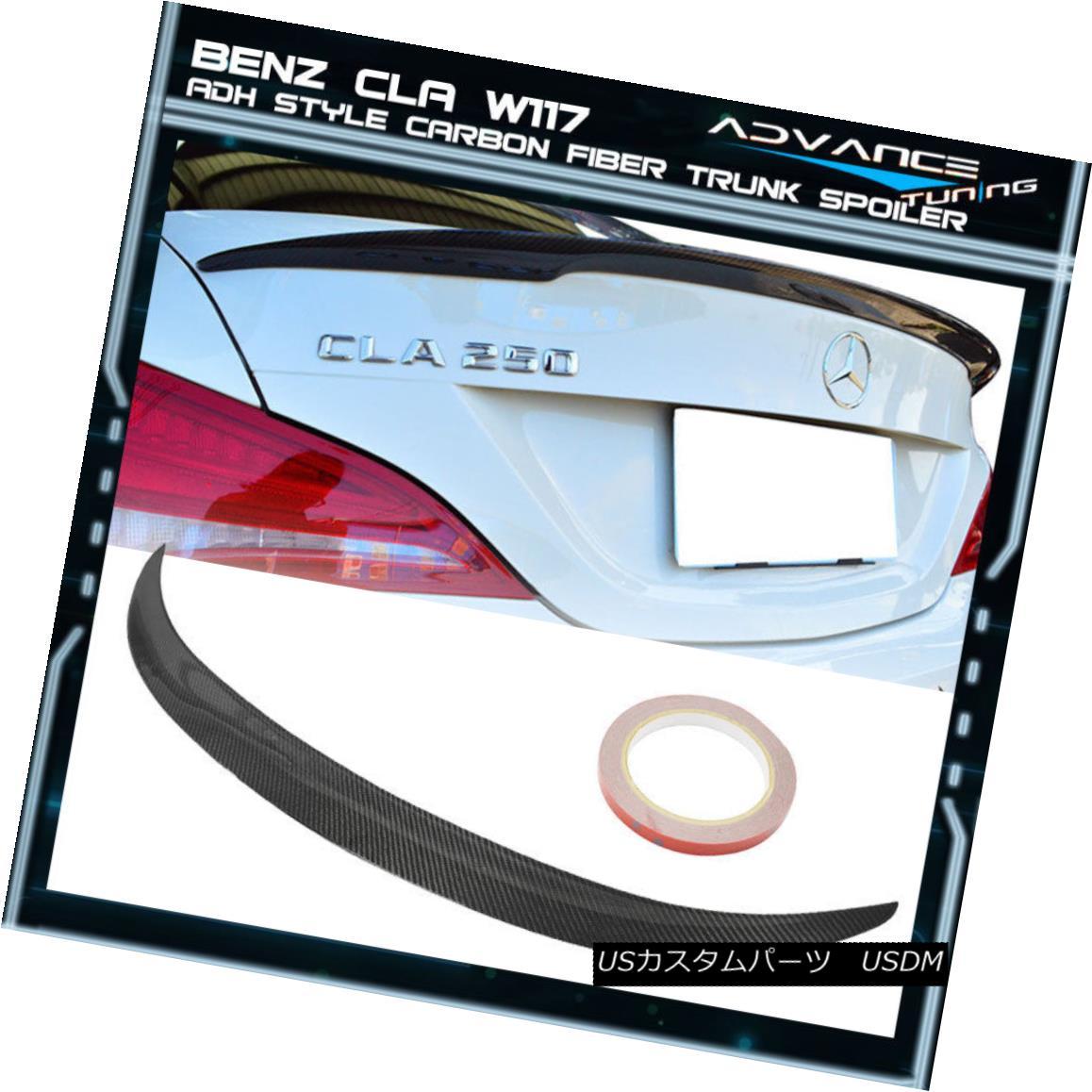 エアロパーツ 13-18 Benz CLA W117 4D 4door ADH Style Carbon Fiber Trunk Spoiler 13-18ベンツCLA W117 4D 4ドアADHスタイル炭素繊維トランク・スポイラー
