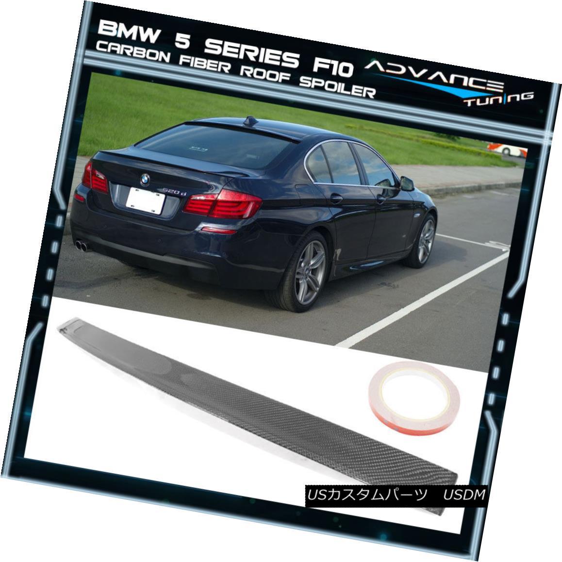 エアロパーツ 11-16 BMW 5 Series F10 3D Style Roof Spoiler Carbon Fiber CF 11-16 BMW 5シリーズF10 3DスタイルルーフスポイラーカーボンファイバーCF