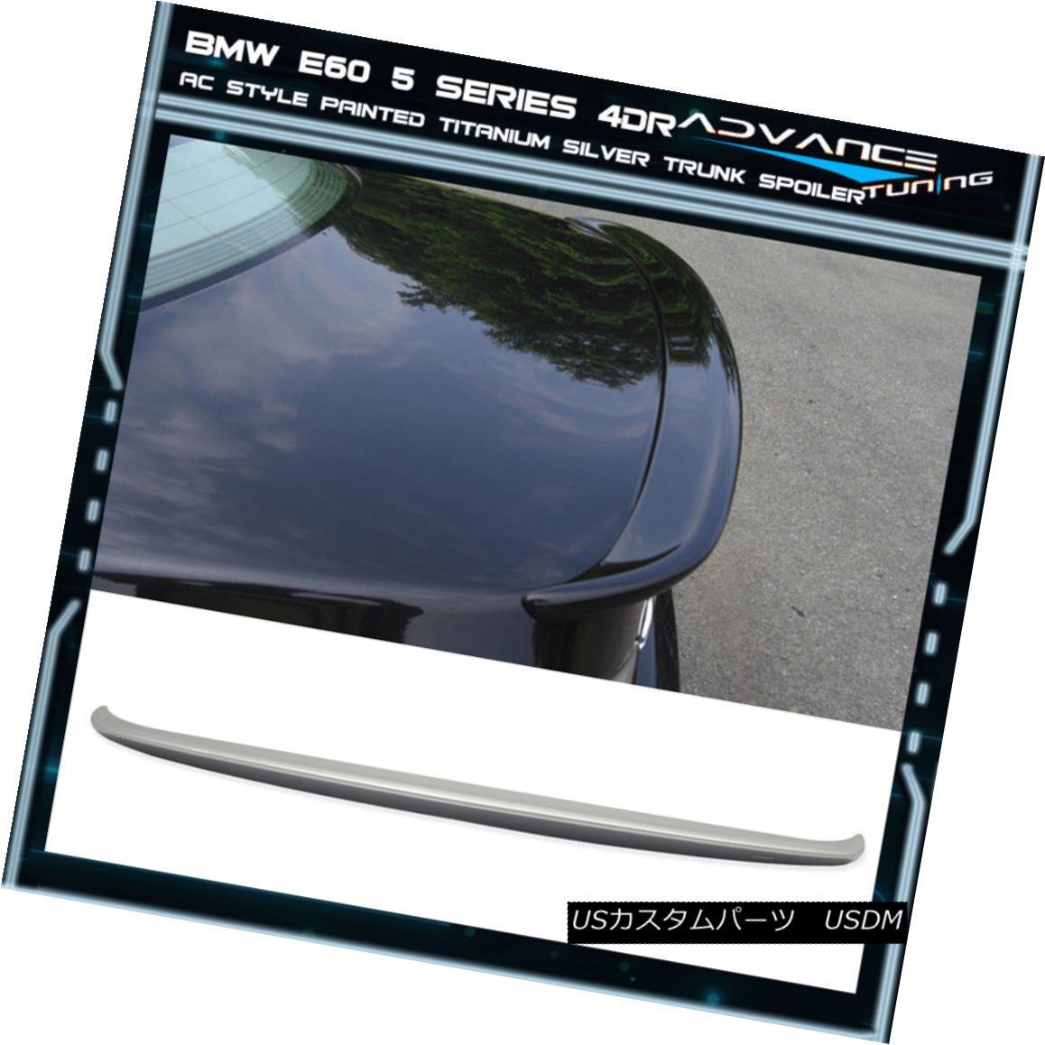 エアロパーツ 04-10 5 Series E60 4Dr AC Trunk Spoiler OEM Painted Color # 354 Titanium Silver 04-10 5シリーズE60 4Dr ACトランク・スポイラーOEM塗装カラー#354チタン・シルバー