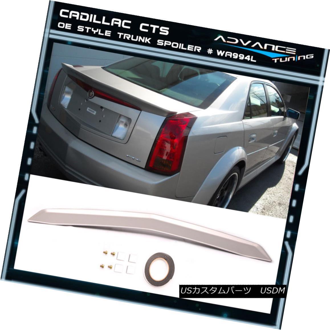 エアロパーツ 03-07 CTS 4Dr Painted Trunk Spoiler ABS # WA994L Light Tarnished Silver Metallic 03-07 CTS 4Dr塗装トランク・スポイラーABS#WA994Lライト・シルバー・メタリック