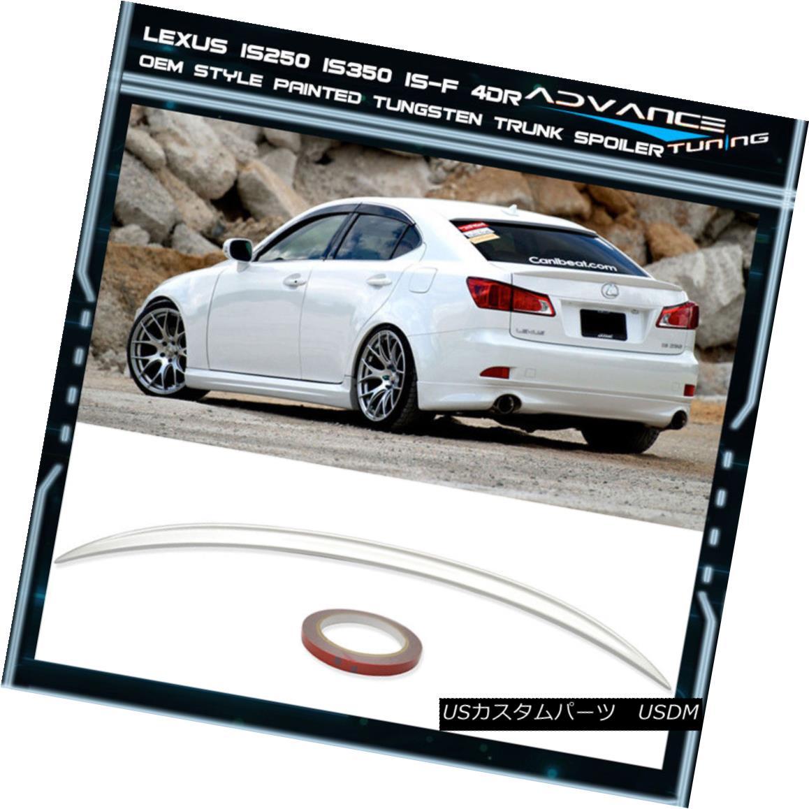 エアロパーツ Fits 06-13 IS250 350 4Dr OE Style Trunk Spoiler ABS Painted Color # 1G1 Tungsten フィット06-13 IS250 350 4Dr OEスタイルトランクスポイラーABS塗装カラー#1G1タングステン