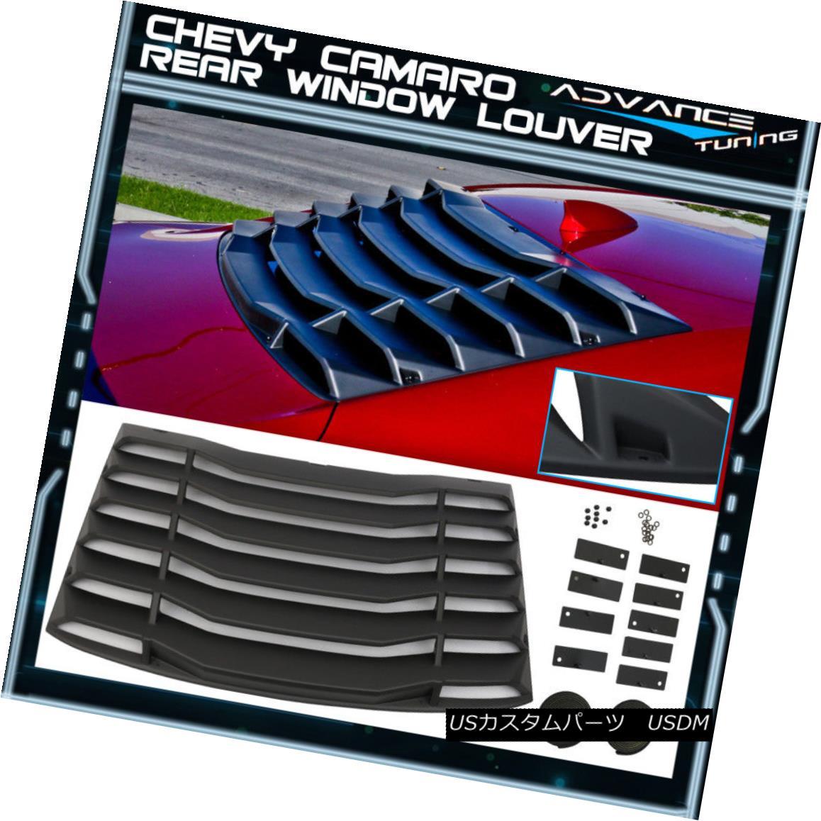 エアロパーツ Fits 16-17 Chevy Camaro IKON Rear Window Louver Cover ABS フィット16-17シェビーカマロIKONリアウィンドウルーバーカバーABS