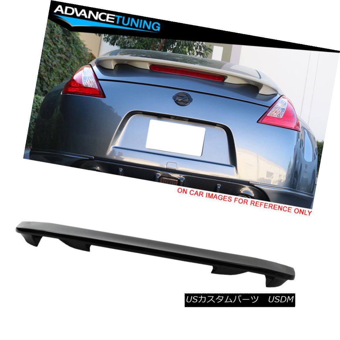 エアロパーツ For 09-18 Nissan 370Z Z34 Fairlady Trunk Spoiler OEM Painted #G41 Black Metallic 09-18日産370Z Z34フェアレディトランクスポイラーOEM塗装#G41ブラックメタリック