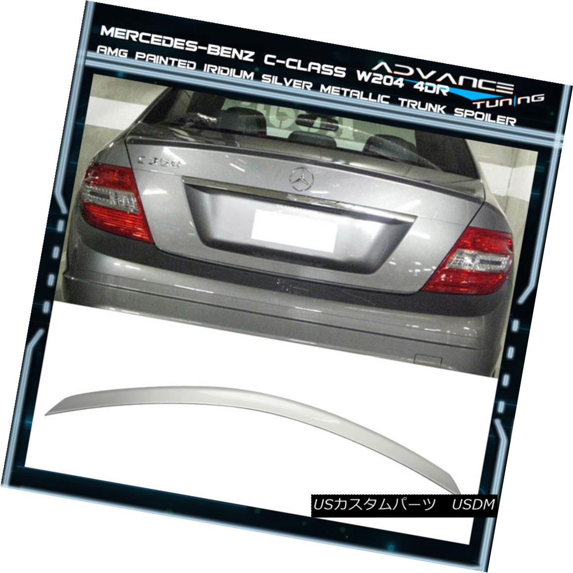エアロパーツ 08-14 Benz C W204 Trunk Spoiler OEM Painted Color # 744 775 Silver Metallic 08-14ベンツC W204トランク・スポイラーOEM塗装カラー#744 775シルバー・メタリック