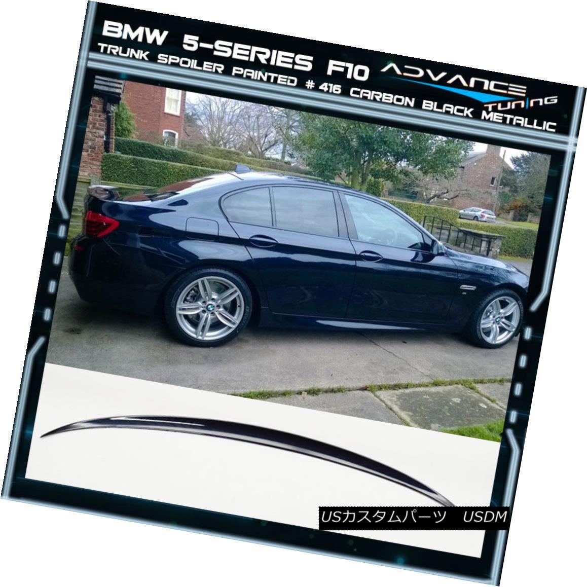 エアロパーツ 11-16 5-Series F10 Trunk Spoiler OEM Painted Color # 416 ABS Black Metallic 11-16 5シリーズF10トランク・スポイラーOEM塗装カラー#416 ABSブラック・メタリック