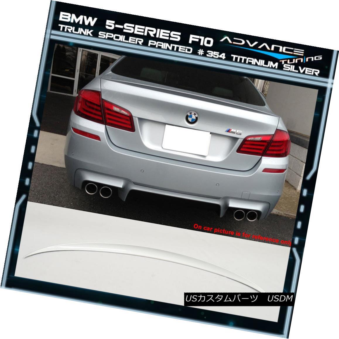エアロパーツ 11-16 BMW 5-Series F10 M5 Trunk Spoiler OEM Painted Color # 354 Titanium Silver 11-16 BMW 5シリーズF10 M5トランク・スポイラーOEM塗装カラー#354チタン・シルバー
