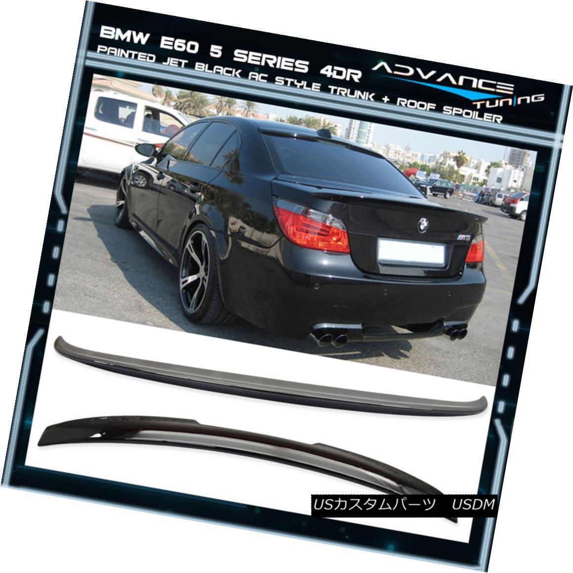 エアロパーツ 04-10 BMW 5 Series E60 AC Trunk + Roof Spoiler OEM Painted Color # 668 Jet Black 04-10 BMW 5シリーズE60 ACトランク+ルーフスポイラーOEM塗装カラー#668ジェットブラック