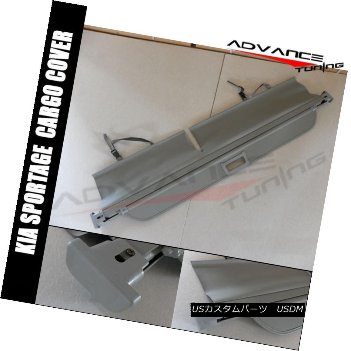 エアロパーツ For Fit 06-10 Kia Sportage OE Style Retractable Rear Cargo Security Cover Gray Fit 06-10 Kia Sportage OEスタイルリトラクタブルリアカーゴセキュリティカバーグレー
