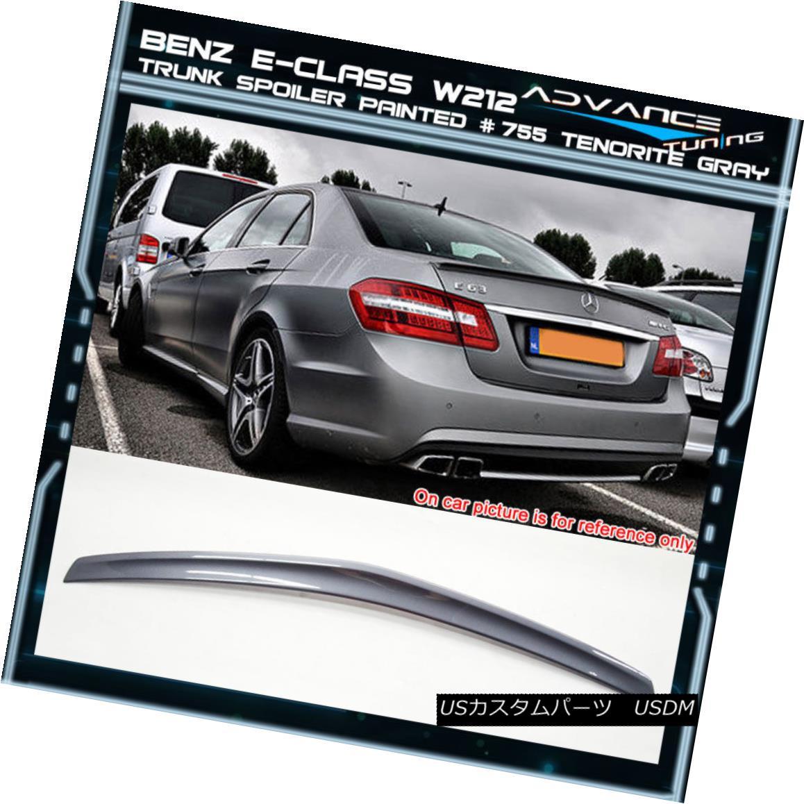 エアロパーツ 10-16 Benz E-Class W212 4Dr Trunk Spoiler OEM Painted Color # 755 Tenorite Gray 10-16ベンツEクラスW212 4Drトランク・スポイラーOEM塗装カラー#755テノライト・グレー