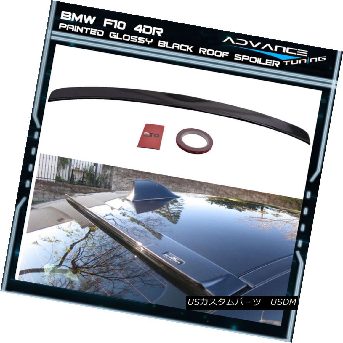 エアロパーツ Painted Glossy Black 11-16 5 Series F10 Sedan 4Dr ABS Rear AC Style Roof Spoiler 塗装光沢ブラック11-16 5シリーズF10セダン4Dr ABSリアACスタイルルーフスポイラー