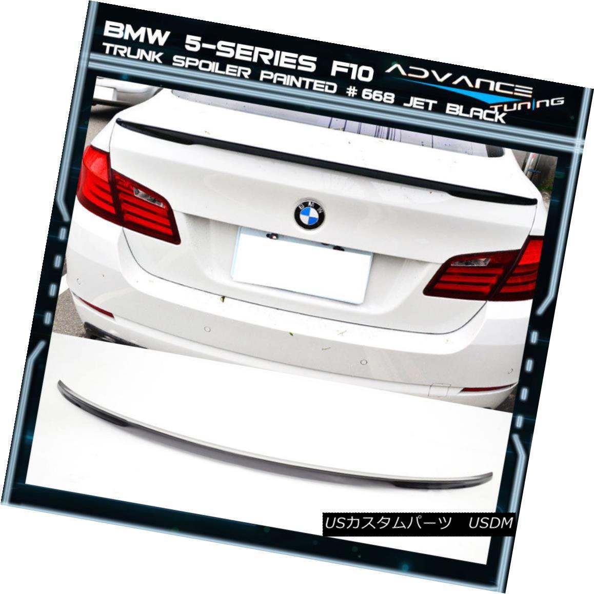 エアロパーツ 11-16 BMW 5-Series F10 Sedan Trunk Spoiler OEM Painted Color # 668 Jet Black 11-16 BMW 5シリーズF10セダントランクスポイラーOEM塗装カラー#668ジェットブラック