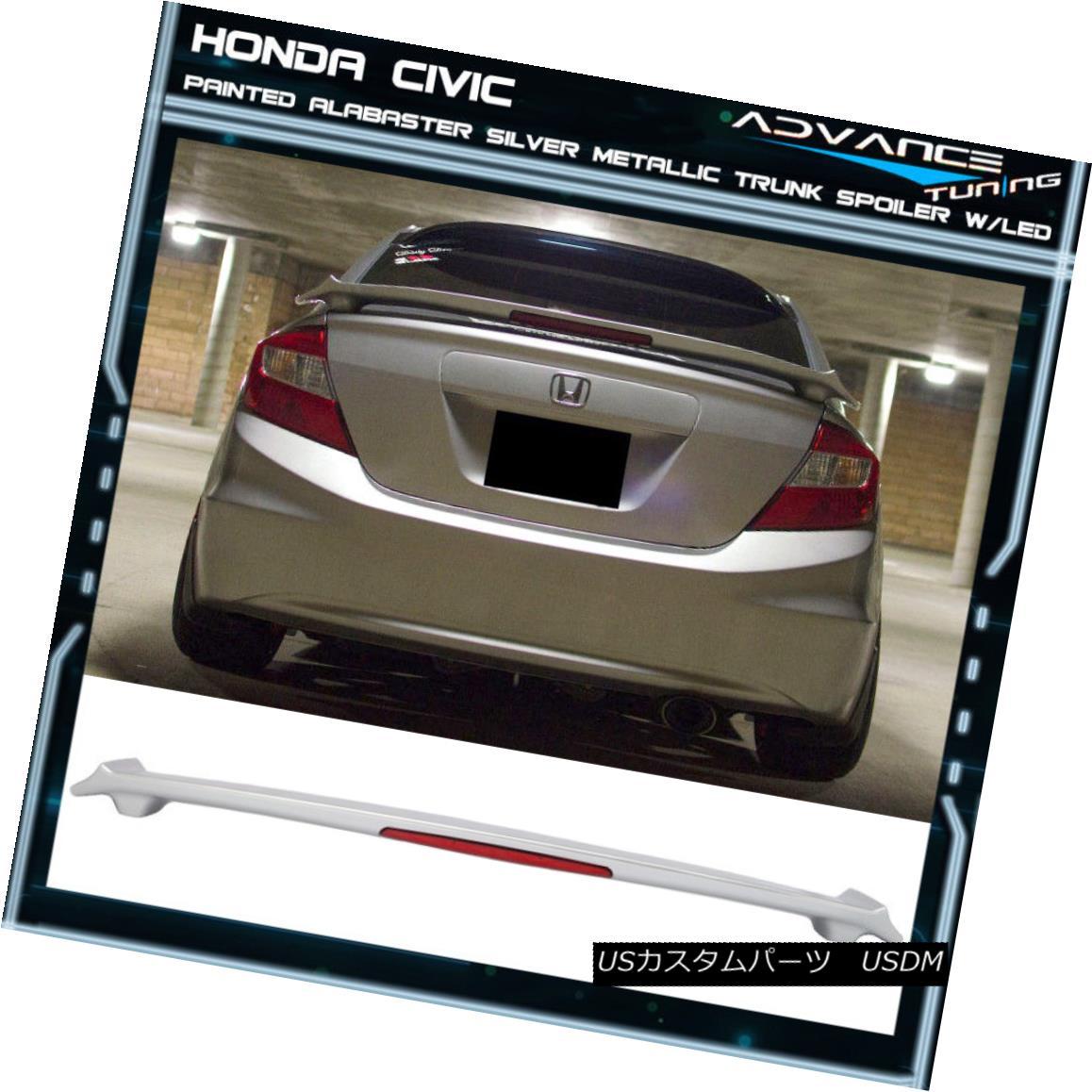 エアロパーツ 12-15 Civic OEM Painted Color Alabaster Silver Metallic # NH700M Trunk Spoiler 12-15市民OEM塗装カラーアラバスターシルバーメタリック#NH700Mトランクスポイラー