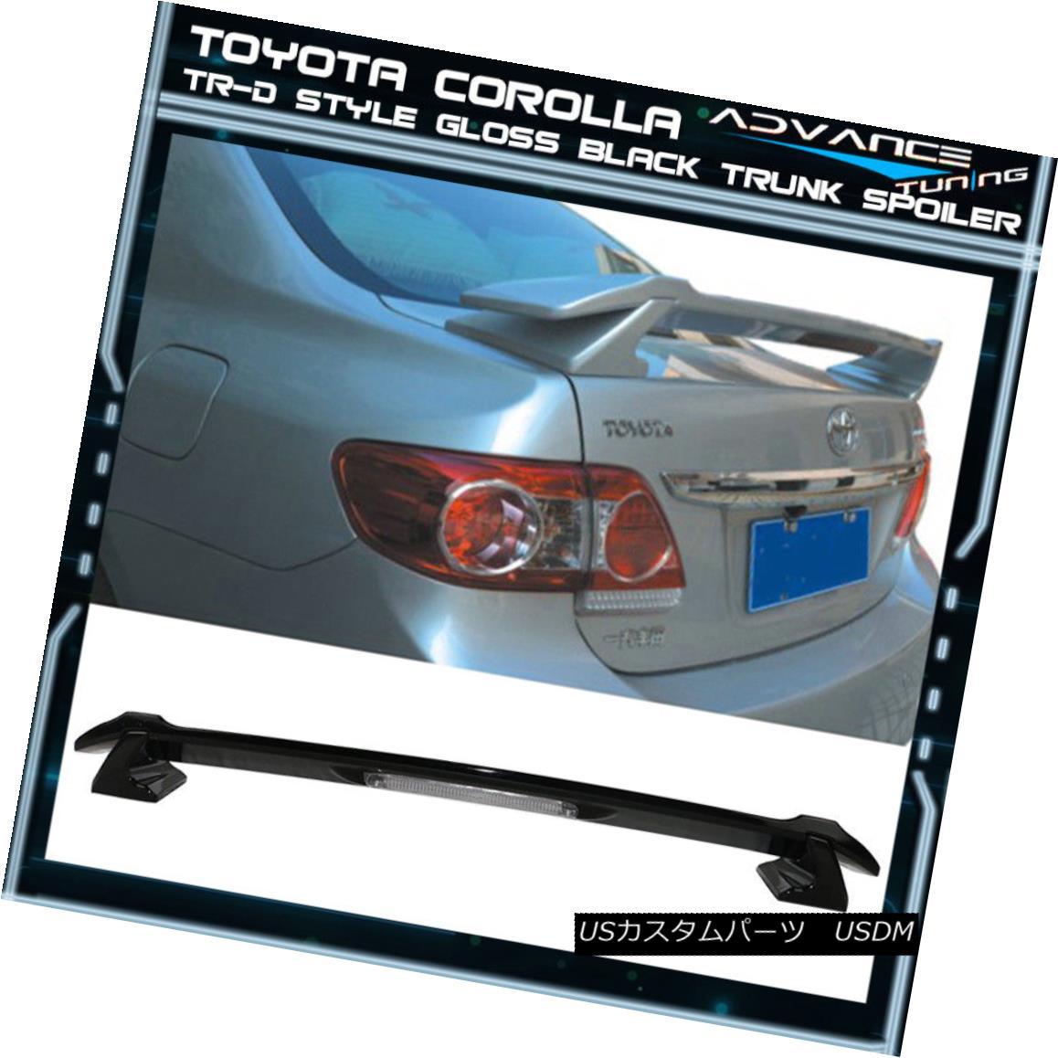 エアロパーツ 09-13 Toyota Corolla TR-D Sportive Trunk Glossy Black Spoiler - ABS 09-13トヨタカローラTR-Dスポーティブトランクグロッシーブラックスポイラー - ABS