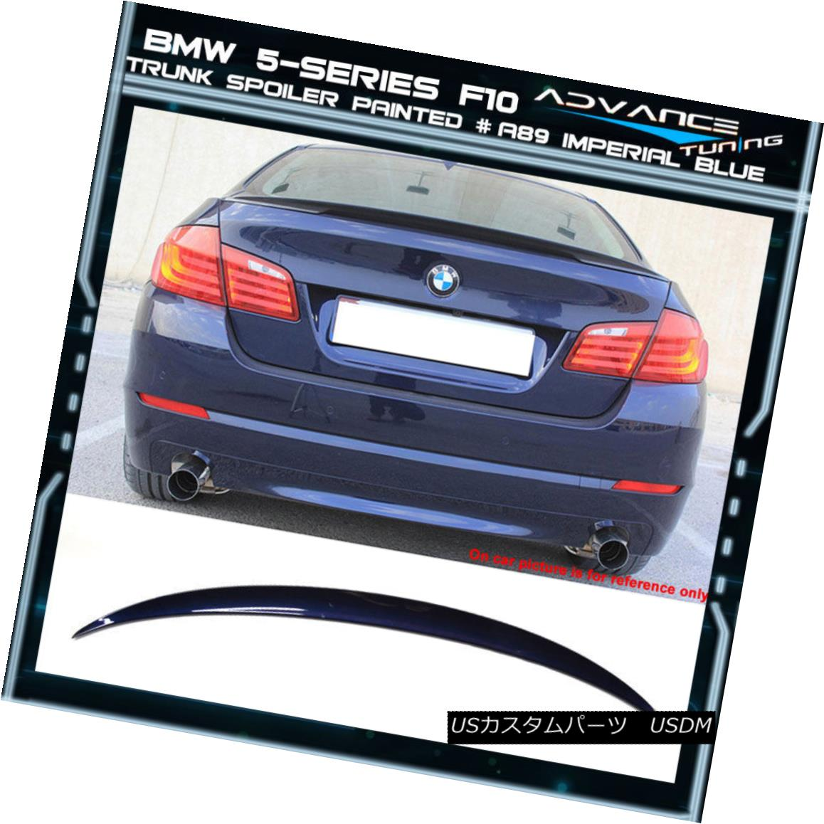 エアロパーツ 11-16 BMW 5-Series F10 Sedan Trunk Spoiler OEM Painted Color # A89 Imperial Blue 11-16 BMW 5シリーズF10セダントランク・スポイラーOEM塗装カラー#A89インペリアル・ブルー
