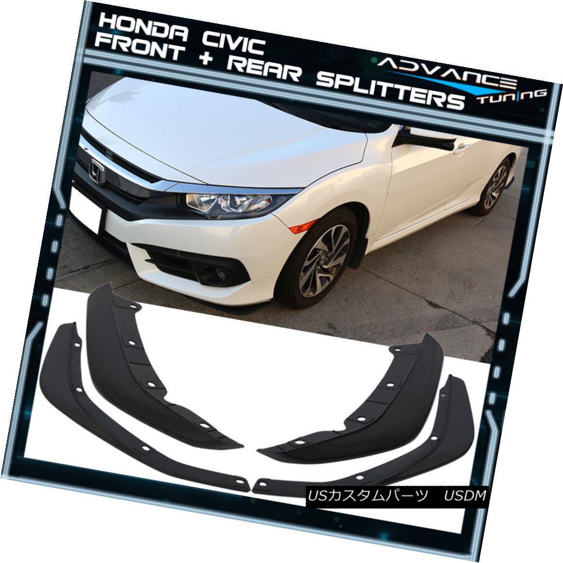 エアロパーツ For 16-18 Honda Civic 4DR Front + Rear Bumper Lip Splitters 4PC - PP 16-18ホンダシビック4DRフロント+リアバンパーリップスプリッター4PC - PP用