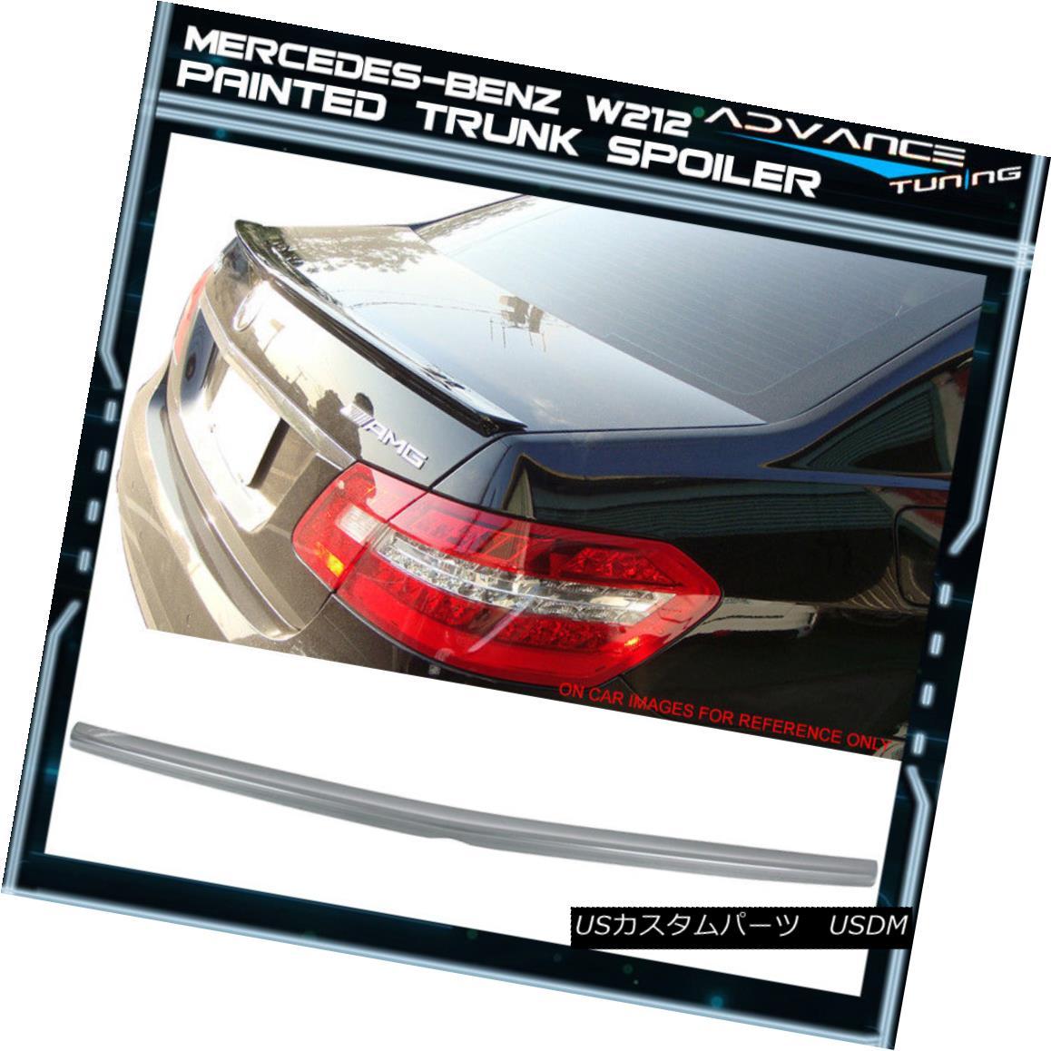 エアロパーツ 10-16 W212 Sedan AMG Trunk Spoiler OEM Painted #792 Palladium Silver Metallic 10-16 W212セダンAMGトランク・スポイラーOEM塗装#792パラジウムシルバーメタリック