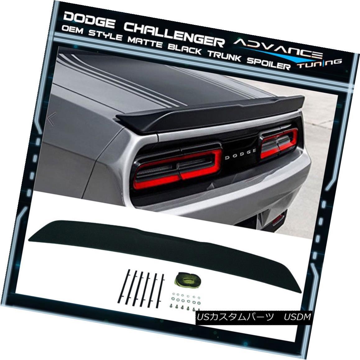 エアロパーツ Fits 15-17 Challenger OE Style No Camera Hole Trunk Spoiler Matte Black - ABS フィット15-17チャレンジャーOEスタイルなしカメラの穴のトランクスポイラーマットブラック - ABS